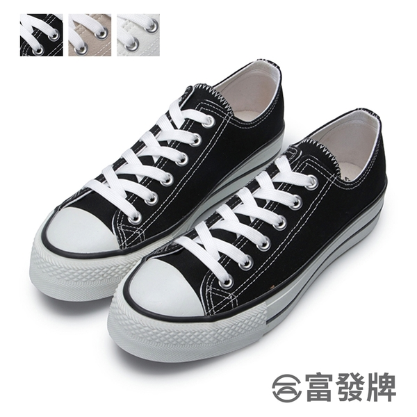 【富發牌】厚奶茶增高帆布休閒鞋-黑/白/奶茶 1CM16