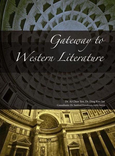 Gateway to Western Literature