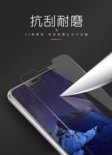 SAMSUNG A60 保護貼 玻璃保護貼 玻保 玻璃貼 S10 NOTE10 A70 A71 A51