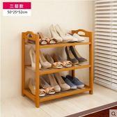 店長推薦▶億家達鞋架多層家用組裝客廳收納防塵鞋柜加固簡易鞋柜經濟型現代
