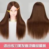 頭模美髮模特頭假人頭 igo 小明同學
