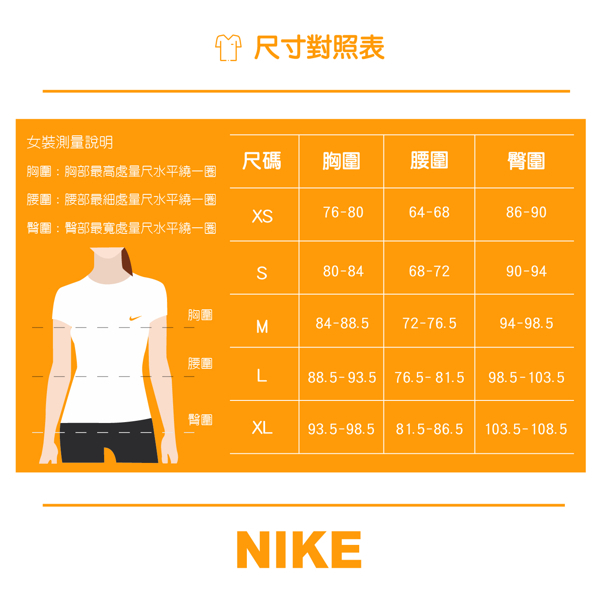 NIKE 女 AS W NSW TEE SWOOSH CAT 圓領T(短) 貓咪 - DA2481010