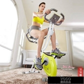 健身車 韓版家用健身車動感單車靜音室內摺疊自行車有氧運動器材T 2色