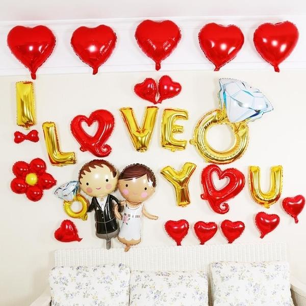 菲尋婚房布置鋁膜氣球婚禮卡通英文字母新房裝飾氣球套餐結婚用品