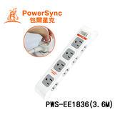 PowerSync 群加 一開八插(3孔+2孔)防雷擊省力延長線 (3.6M) PWS-EE1836
