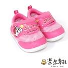 【樂樂童鞋】【台灣製現貨】MIT透氣網面休閒鞋-粉 C022 - 現貨 台灣製 女童鞋 男童鞋 學步鞋 包鞋