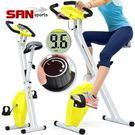 黃精靈X折疊健身車.室內腳踏車.摺疊美腿機.單車-BIKE自行車訓練機台.運動健身器材【SAN SPORTS】