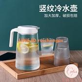 家用冷水壺耐熱高溫玻璃水壺大容量涼白開水壺透明加厚【大碼百分百】