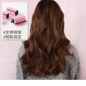 《ZB0839》實用韓系女神飄逸捲髮製造泡棉髮捲 OrangeBear
