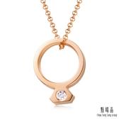 點睛品 愛情密語 18K玫瑰金promise 鑽石戒指項鍊