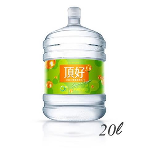 立式元山冰溫熱飲水機+麥飯石涵氧水20公升20桶