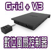 [地瓜球@] NZXT Grid + V3 數位 風扇 控制器