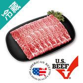 【美國特選級】無骨牛小排火鍋片1盒(250g±5%/ 盒)【愛買冷藏】