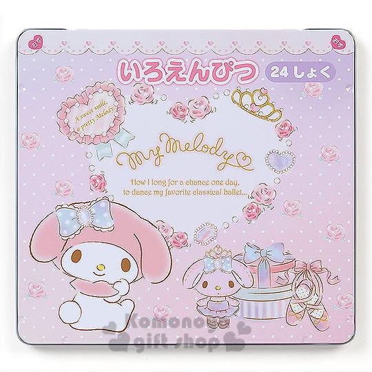 〔小禮堂〕美樂蒂 日製盒裝24色鉛筆《粉.點點.玫瑰.芭蕾舞鞋》日本三菱文具 4901610-90245
