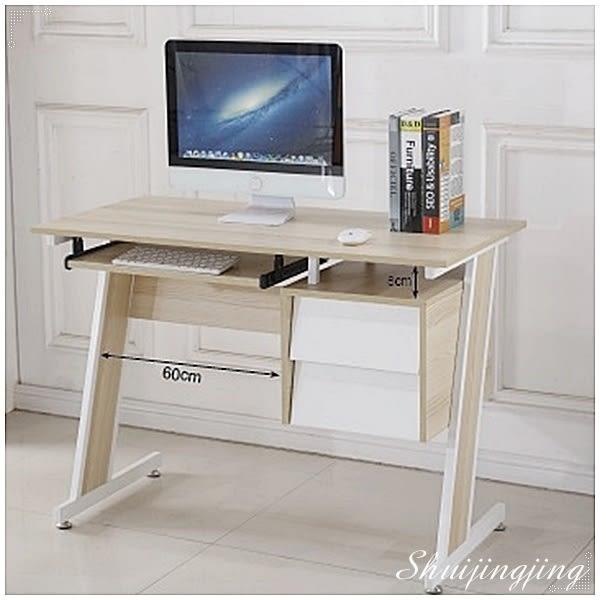 【水晶晶家具/傢俱首選】 JF8382-1史考特3.5尺梧桐色烤漆鐵管二抽電腦書桌