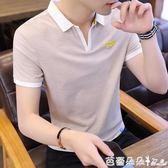POLO 男士短袖t恤209新款韓版潮流個性條紋polo衫體恤男裝夏裝上衣服『芭蕾朵朵』