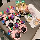 寶寶太陽鏡兒童生日派對眼鏡潮女童男童搞怪時尚墨鏡網紅拍照道具 艾瑞斯