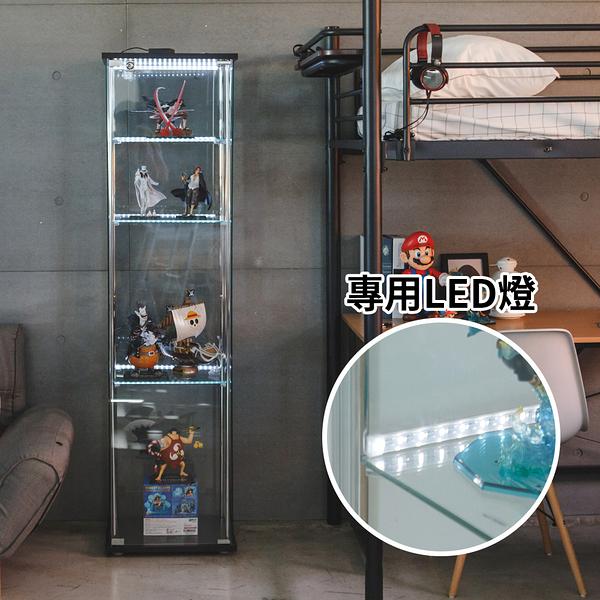 LED燈 加購 配件【V0033-A】契布曼展示櫃專用LED燈 完美主義