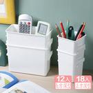 特惠-《真心良品》多多倫萬用分類收納盒(正方深型+長方深型)30入