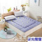 床墊床褥1.5m床1.8x2.0米1.2榻榻米地鋪睡墊折疊防滑超軟被褥墊被花間公主YYS