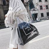 透明包包女沙灘果凍包時尚購物單肩包【不二雜貨】