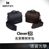 Matin 馬田 Clever 20 克萊爾側背包 20 炭灰/咖啡 帆布包 韓國 相機包 攝影包 一機一鏡 單眼 微單眼