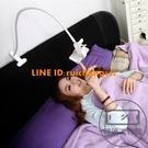 手機支架床頭支架手機通用支架BDT蘋果小米華為oppo【輕派工作室】