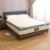 【YFS】拜爾德-防蹣乳膠正三線單人加大3.5尺高筒獨立筒床墊