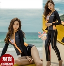 依芝鎂-V468外套長褲三角褲浮潛衣拉鍊沖浪服泳衣M-XL,單外套售價590元