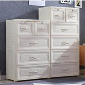 【收納+】歐式質感提花手把四層抽屜式收納櫃-附鎖抽屜DIY瓷白色四層瓷白色