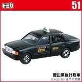 TOMICA 多美小汽車 NO.051 豐田黑色計程車(後左側鬥可開關)《TAKARA TOMY》