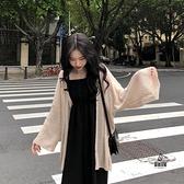 針織開衫防曬衣女中長款寬鬆空調外搭薄款披肩外套【爱物及屋】