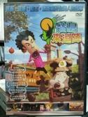 挖寶二手片-B42-正版DVD-動畫【寶島來逗陣】-台語發音(直購價)
