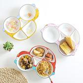 兒童餐具分格盤 家用分隔碗 水果盤 創意盤子 陶瓷迷你卡通汽車兒童餐具