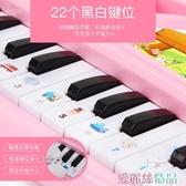 手機玩具寶寶電子琴兒童初學者迷你小鋼琴音樂益智玩具嬰幼兒女孩1-3-6歲 春季上新