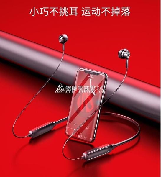 藍芽耳機 運動無線藍芽耳機雙耳5.0入耳頭戴式頸掛脖式跑步安卓蘋果通用超小型 紓困振興