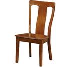 餐椅 CV-765-10 033餐椅【大眾家居舘】