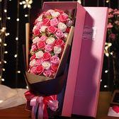 禮物香皂玫瑰花母親節禮盒花束永生花肥皂花情人女生生日禮物送女朋友 愛麗絲精品