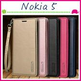 Nokia5 5.2吋 韓曼素色皮套 磁吸手機套 可插卡保護殼 側翻手機殼 掛繩保護套 支架 錢包款 愛樂芬Go