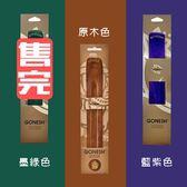 GONESH 線香座 木製 質感 線香  香板【GO030】