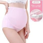 2條裝孕婦內褲純棉托腹懷孕期高腰透氣加肥加大碼全棉短褲頭底褲 寶貝計書