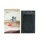 《享亮商城》T-012 龍硯    中華筆莊