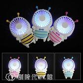 風扇 兒童usb可充電手持夜燈電風扇便攜式小蜜蜂隨身迷你小孩【創時代3c館】