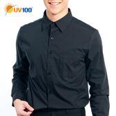 UV100 防曬 抗UV-紳士品味長袖襯衫-男