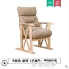 電腦椅家用懶人沙發椅可躺辦公室靠背書房椅子宿舍電競椅游戲座椅 極簡雜貨