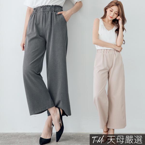 【天母嚴選】質感顯瘦花苞腰直筒寬褲(共二色)