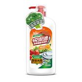 快潔適 蔬果碗盤洗潔精-清新甜橙 1000gm【BG Shop】洗碗精