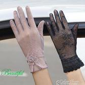 騎車防曬手套女夏防紫外線夏天手套女薄款開車防曬手套女夏薄長款color shop