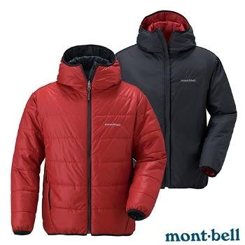 [好也戶外]mont-bell THERMALAND男款雙面化纖外套/紅-黑 No.1101409PA/BK