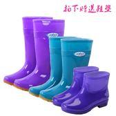 雨鞋女雨鞋女成人女水鞋雨靴短筒防水鞋中筒膠鞋女士高筒水靴牛筋底防滑